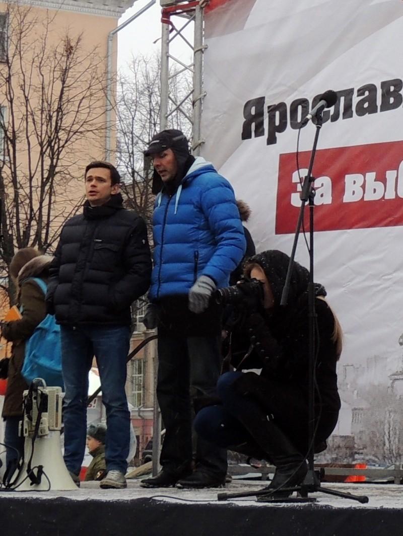 Политическая жизнь города Ярославля Dscn2517