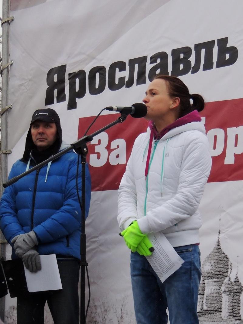 Политическая жизнь города Ярославля Dscn2519