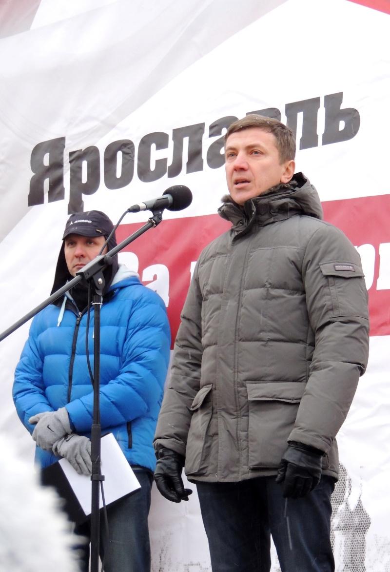 Политическая жизнь города Ярославля Dscn2520