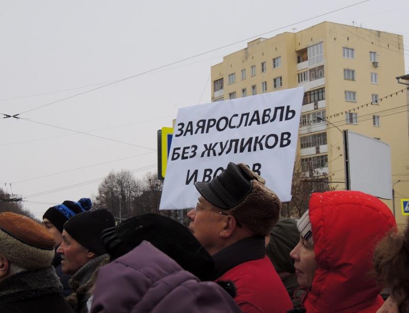 Политическая жизнь города Ярославля Dscn2521