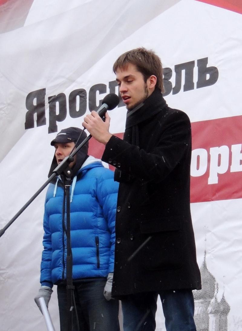 Политическая жизнь города Ярославля Dscn2522