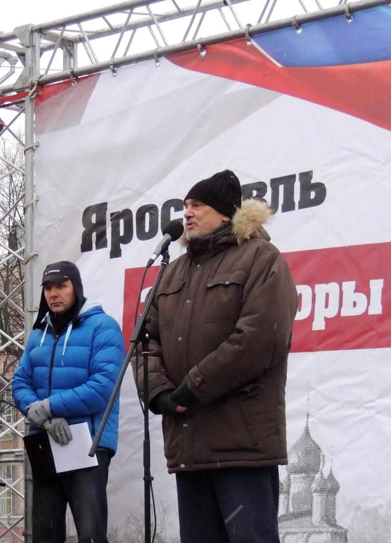 Политическая жизнь города Ярославля Dscn2523