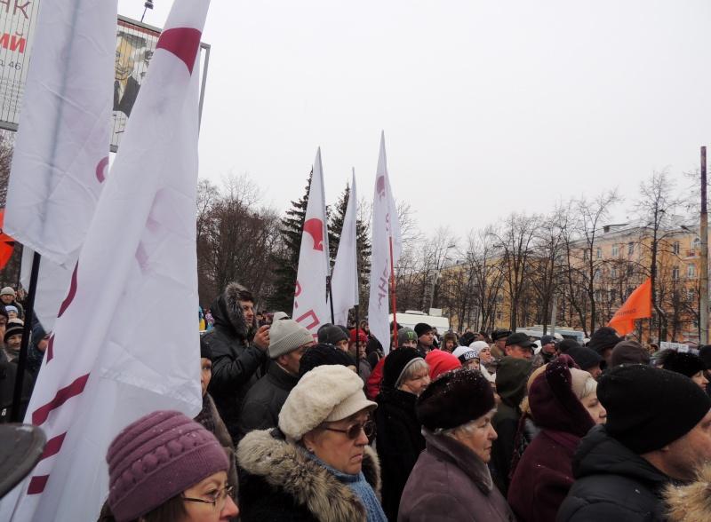 Политическая жизнь города Ярославля Dscn2524