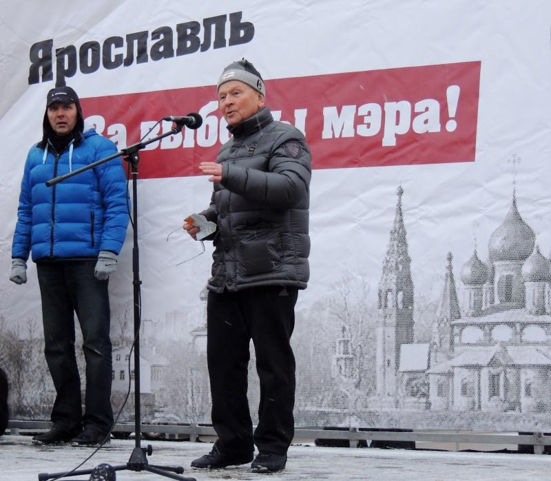 Политическая жизнь города Ярославля Dscn2527