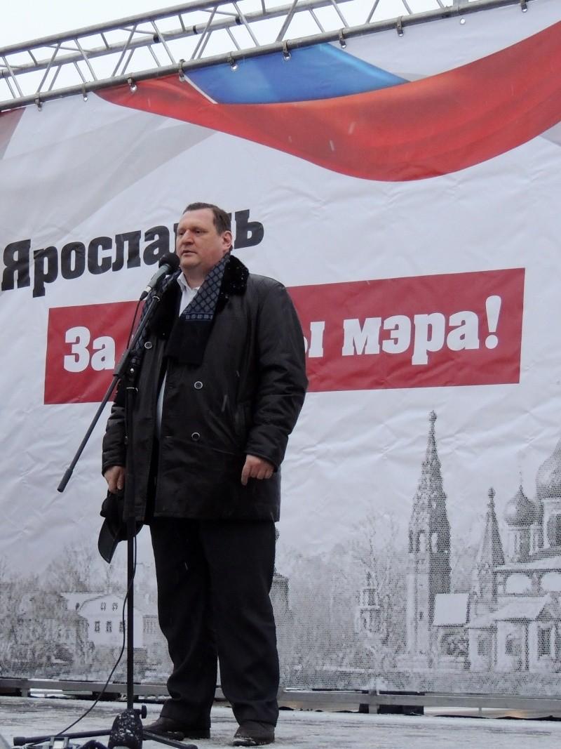 Политическая жизнь города Ярославля Dscn2528