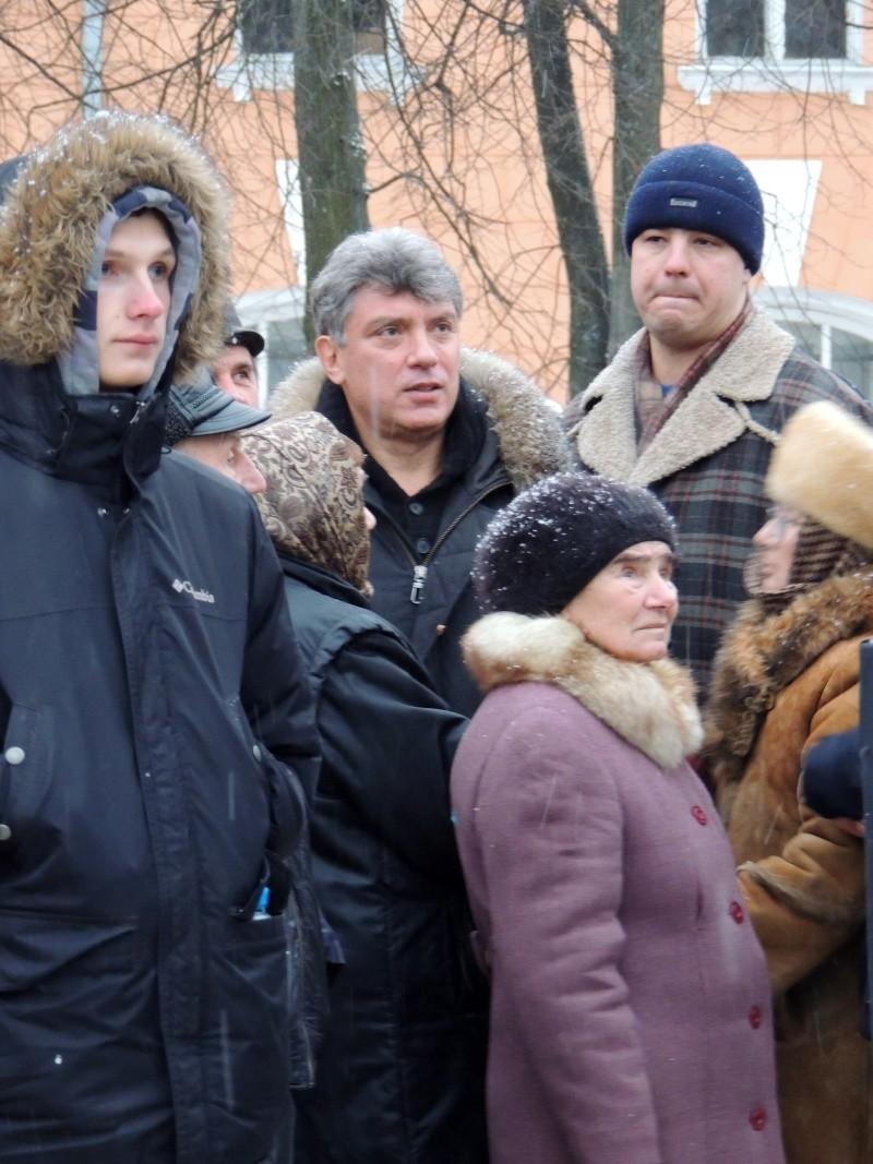Политическая жизнь города Ярославля Dscn2529