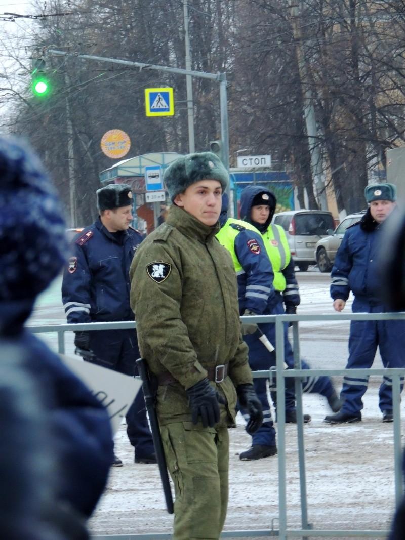 Политическая жизнь города Ярославля Dscn2530