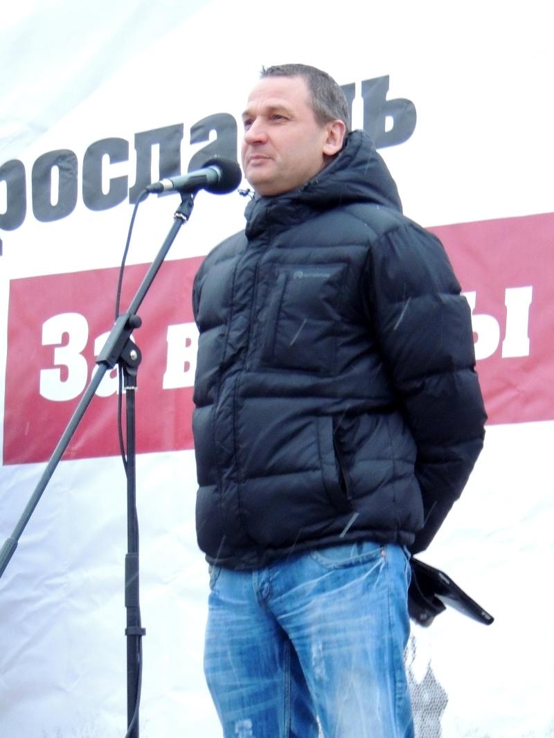 Политическая жизнь города Ярославля Dscn2531
