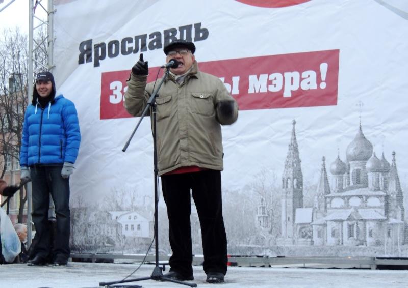 Политическая жизнь города Ярославля Dscn2532