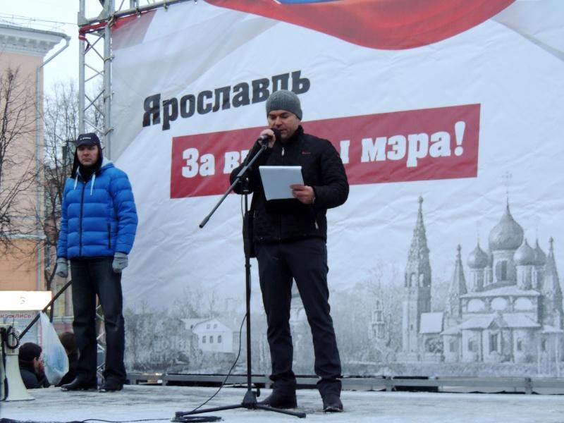 Политическая жизнь города Ярославля Dscn2533