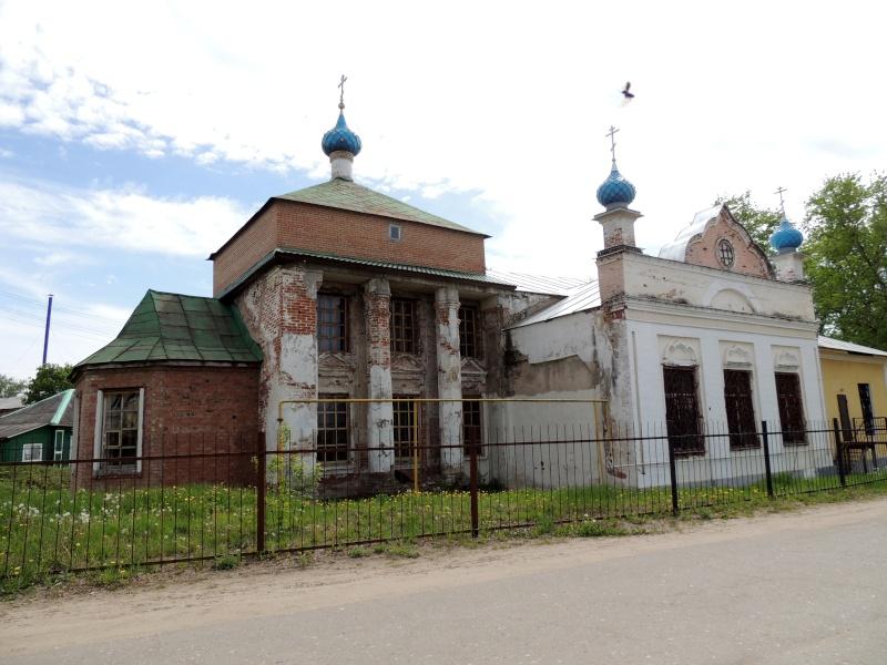 Знакомства гаврилов ям ярославской области