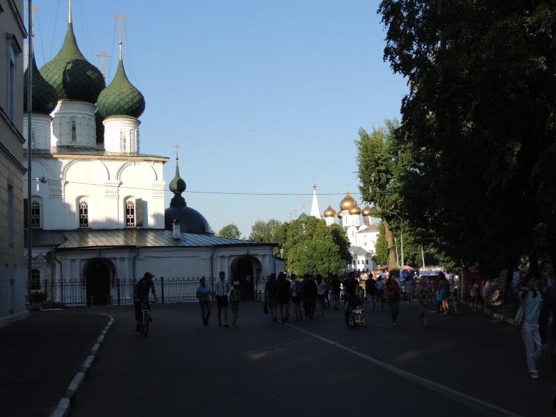 День города Ярославля Dscn7918