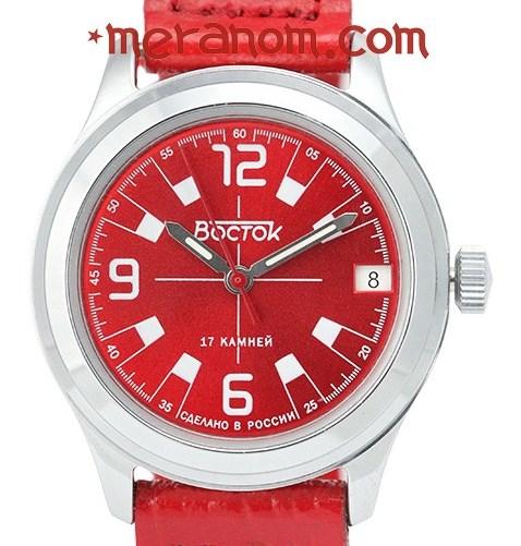 Le bistrot Vostok (pour papoter autour de la marque) - Page 39 2414_910
