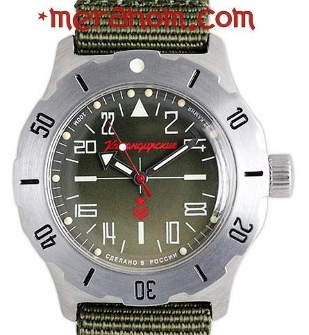 Le bistrot Vostok (pour papoter autour de la marque) - Page 38 35064111