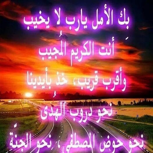 («۩۩ « اقتباسات  ايمانية  » ۩۩») - صفحة 21 10478510
