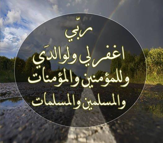 («۩۩ « اقتباسات  ايمانية  » ۩۩») - صفحة 21 10501910