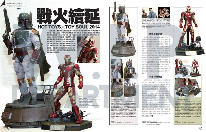 Hot Toys et Star Wars, les news - Page 2 10403610