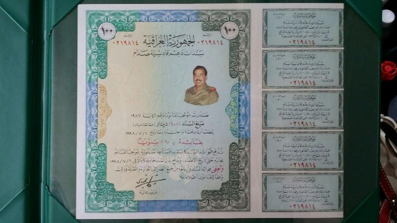 Unknown Sadam Certificate ( Bond Note ?) * Iraqi Printed Sadam Paperwork 20140610