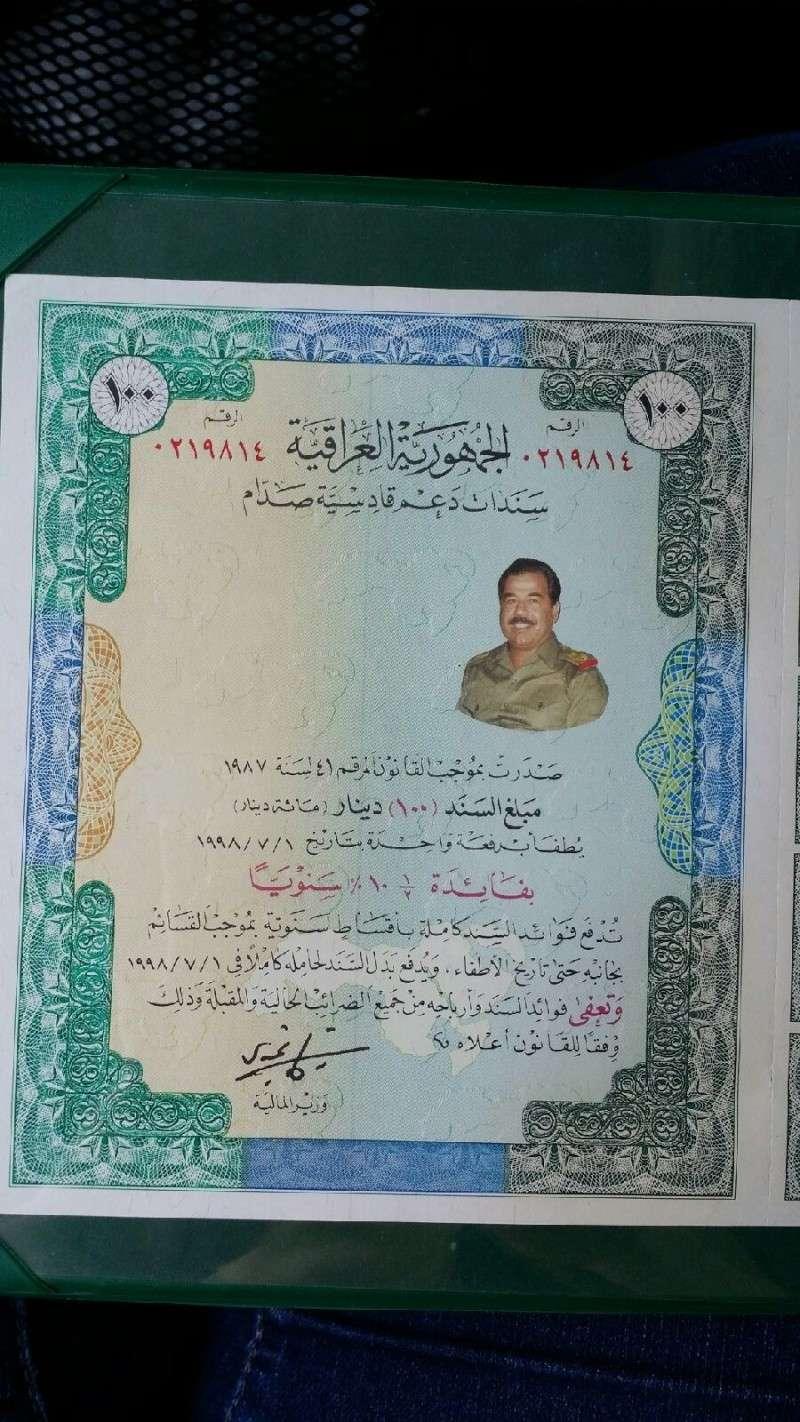Unknown Sadam Certificate ( Bond Note ?) * Iraqi Printed Sadam Paperwork 20140611