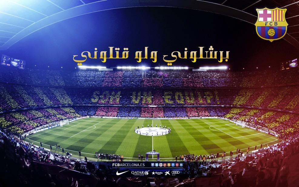 صور مباراة : برشلونة - ميلان 0-1 ( 05-08-2018 )  Eee10