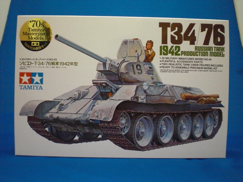 T-34 1942 production version T34_7610