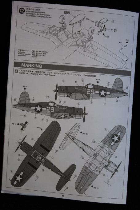 [Tamiya] F4U-1A corsair FINI Cimg_014