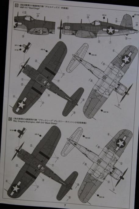[Tamiya] F4U-1A corsair FINI Cimg_015