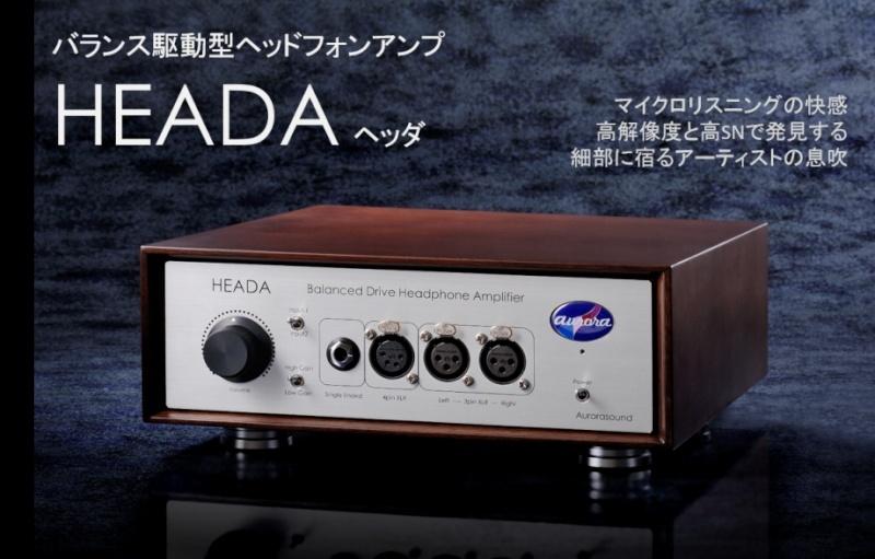HEADA Images10
