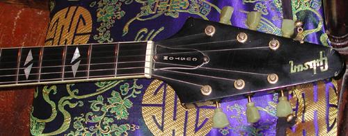 Ses guitares Fv5bw110
