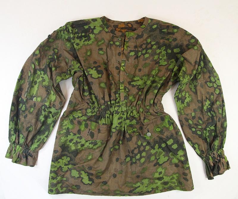 L'influence du camouflage allemand ww2, de nos jours. Archiv10