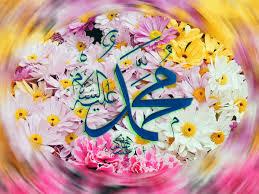 hadith l'histoire du bol Images11