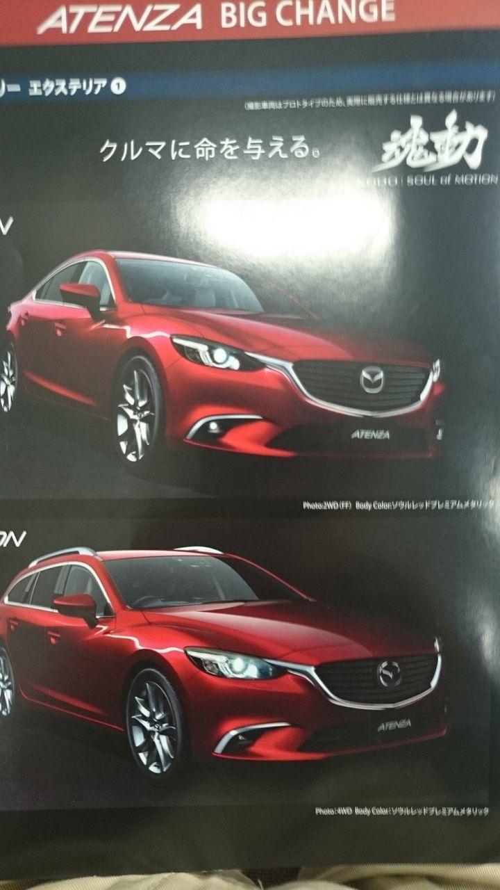2012 - [Mazda] 6 III - Page 12 5c4aa110