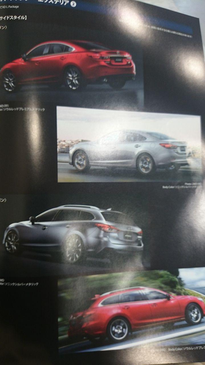 2012 - [Mazda] 6 III - Page 12 9ee3a610
