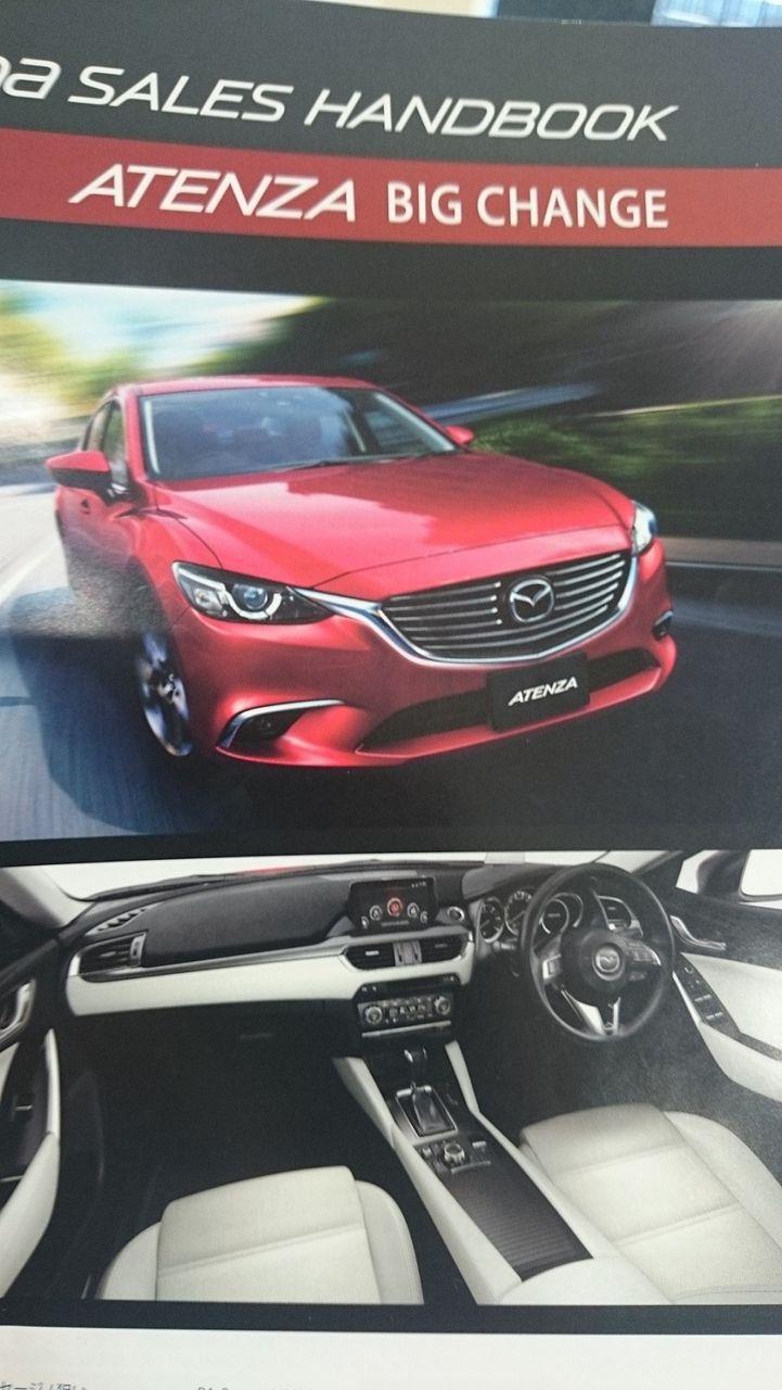 2012 - [Mazda] 6 III - Page 12 Ffd9a910