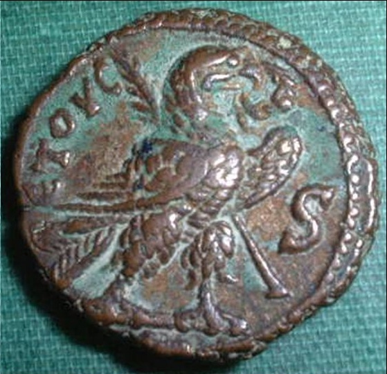 Tétradrachme d'Aurélien pour Alexandrie Aureli13