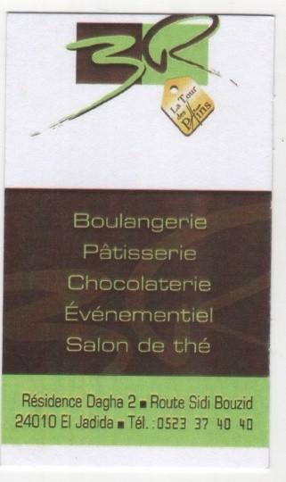 """Boulangerie """"La Tour des Pains"""" Boulan10"""
