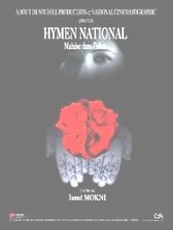 """12/11 - le mois du documentaire : """"l'hymen national, malaise dans l'Islam"""" Hymen_10"""
