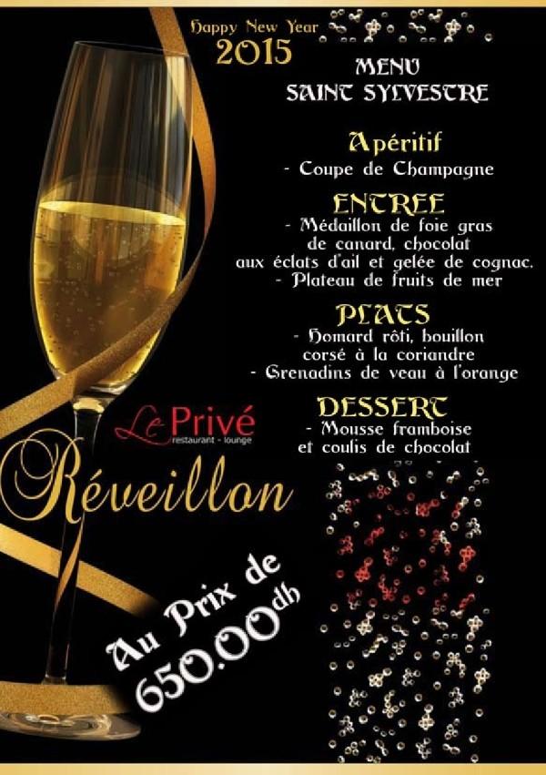 """""""Le Privé"""" : menu de la Saint-Sylvestre Menu_s10"""