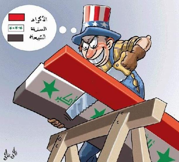 La stratégie destructrice américaine utilisée en Irak... 68982410