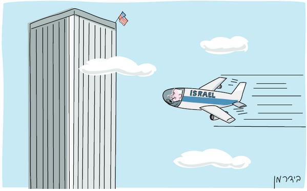 Le 11 Septembre et la politique du Grand Satan au Proche-Orient B1k1-z10