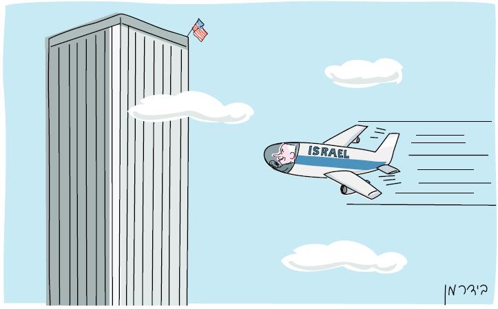 Le 11 Septembre et la politique du Grand Satan au Proche-Orient Haaret10