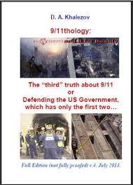 Dimitri Khalezov et le 11 septembre 2001 Khazel10