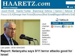 Le 11 Septembre et la politique du Grand Satan au Proche-Orient Netany10