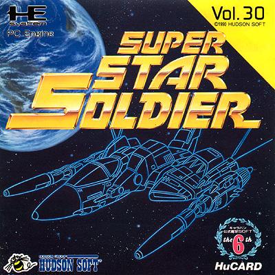 [SCORING] Super Star Soldier / PC Engine Cover-10