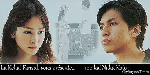 [ Projet J-Film ] Crying 100 Times - Page 2 100kai10