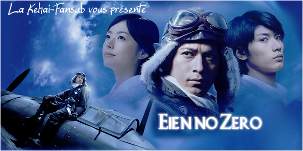 [ Projet J-Film ] Eien No Zero (The Eternal Zero) Eien_c10