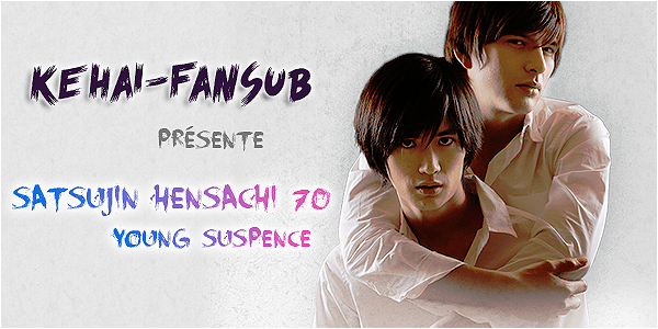[ Projet J-Film ] Young Suspence Young_10