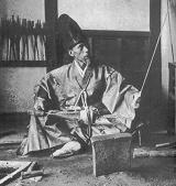 Ningen Kokuhō