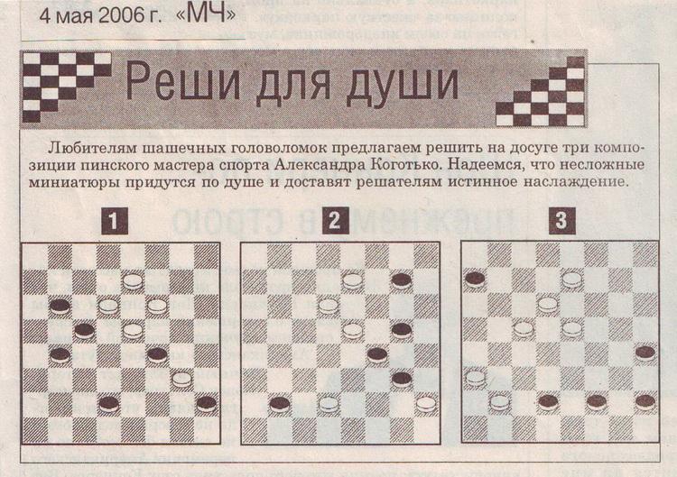 """Мясцовы час"" (Пинск) 00210"