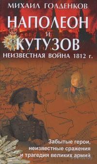 Блог-6А (книги по истории) Ai-0610